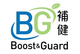 Boost & Guard 補健