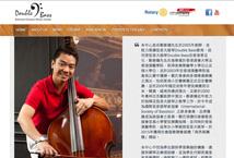 Edmond Cheng's Music Center Limited
