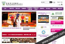 香港羽毛球總會