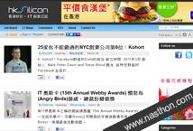 香港矽谷 - IT Blogs