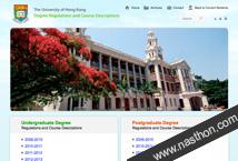 香港大學 - 本科生課程學位與規則