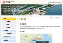 香港路政署 - 屯門至赤鱲角連接路 - 北面連接路收費廣場及相關工程