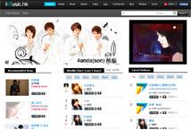 iMusic.hk (音樂人.hk)
