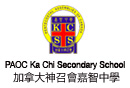 PAOC Ka Chi Secondary School