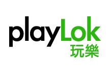 PlayLok.com 玩樂
