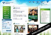 YWCA - 香港基督教女青年會 持續教育部
